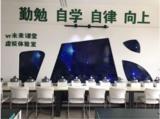 歐雷學院 | VR創客教室解決方案
