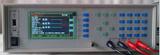 美华仪炭素电阻率测试仪  型号:MHY-28655