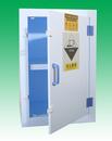 耐酸碱存储柜