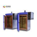 高温烤箱防爆型干燥试验箱升温快波动小