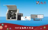 NMT活细胞工作站
