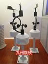 北京车载气象系统/一体气象系统/小型气象仪
