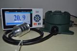 土壤氧气传感器    型号:MHY-28846
