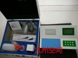 农药残留测定仪/高精度农药残留测试仪/农药残留速测仪