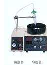 亚欧 烤胶机,滴胶机,匀胶机 型号:DP-KJ