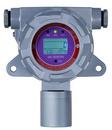 在线气体检测仪/硫化氢检测仪 型号:MHY-25599