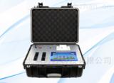 WK16-JD-G1200全项目食品安全检测仪