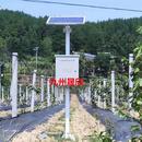 土壤水分监测站/土壤温湿度监测站/在线土壤温湿度站