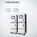 亞歐 在線總氮檢測儀,在線硝氮儀,硝氮檢測儀 DP-XD1