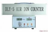 空气负离子浓度测定仪(用于测量中、小离子)
