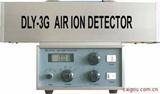 空气负离子浓度测定仪(带RS232接口)