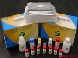 人8-OHdG检测Elisa试剂盒