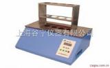 液晶梯度控制消化炉