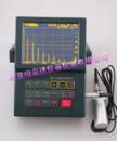 数字式超声波探伤仪/超声波探伤仪/数字式探伤仪