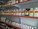 磺胺二甲基嘧啶