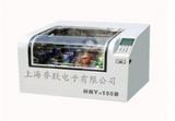 台式恒温摇床HNY-100B/回旋恒温摇床/恒温摇床专业厂家