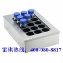 雷琪搅拌型干浴器|SD15-100搅拌型干浴器