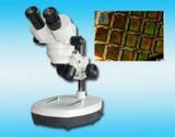 高倍连续变倍体视显微镜 现货 价格 参数 产品详情
