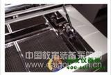 不锈钢弹簧摇板2102C