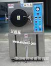 401abluv紫外光老化试验箱测试标准 故障 欢迎选购
