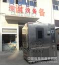 防锈油脂湿热试验箱免费保养 泰康压缩机 新品