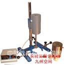 实验室用分散机生产/型号JZ-MXDA 型