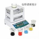 北京塑料颗粒的密度测试仪