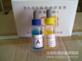 GOLD*兔抗沙丁胺醇/Polyclonal Rabbit Anti - Salbutamol*GOLD