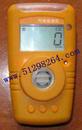 光气检测报警仪/手持式光气报警仪/便携式光气气体检测仪