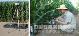 英国Delta-T品牌  SunScan植物冠层分析仪