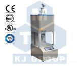 1700℃80mm立式炉-GSL-1700X-80VT