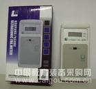 超声波频率测定仪价格+超声波频率测定仪报价