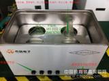 广西磁力加热搅拌水浴锅,数字显示磁力搅拌恒温水浴锅,双列双孔高温加热磁力搅拌恒温水浴锅