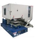温度湿度振动压力循环试验机单价