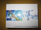 山羊α半乳糖苷酶,拉萨山羊α半乳糖苷酶ELISA试剂盒