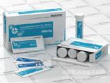 中勤世帝GTMSTEEL系列血凝仪专用试剂(冻干型)