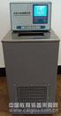 低温恒温循环器/低温循环器/低温循环槽