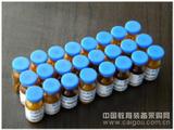 促销对叔丁基苯酚(PTBP)Cas号:98-54-4试剂
