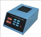 DIS-25型25孔数控多功能消解器