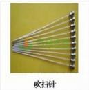油浴氮吹仪-BDN3系列 BDN3-24W
