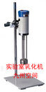 北京实验室乳化机生产