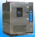 800L快速温度变化试验箱