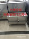 不锈钢油具工具箱900*450*500(mm)/双门油具工具箱
