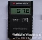 纸张水分测定仪/便携式纸张水分测定仪