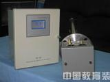 氧化锆氧量分析仪(恒温壁挂式LCD显示)/氧量分析仪