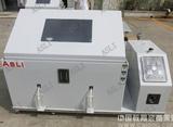 小型盐雾腐蚀试验箱技术要求