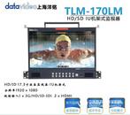 洋铭TLM-170LM HD/SD 17.3寸液晶监视器-1U机架式