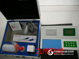 便携式农药残留测定仪/高精度农药残留测定仪