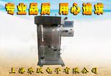 桂林小型喷雾干燥机