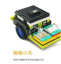 圖形化編程、少兒編程、機器人編程、無人機教室、編程訓練 磁吸式智能開源硬件